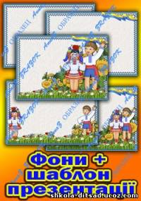 http://shkola-ditsad.ucoz.com/_ld/3/s18934522.jpg