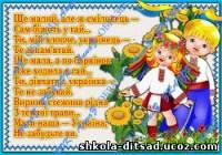 http://shkola-ditsad.ucoz.com/_ld/3/s60494708.jpg