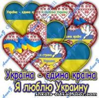 http://shkola-ditsad.ucoz.com/_ld/3/s82713968.jpg
