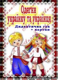 http://shkola-ditsad.ucoz.com/_ld/5/s37062425.jpg