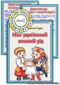 http://shkola-ditsad.ucoz.com/_ld/5/s46628651.jpg