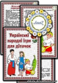 http://shkola-ditsad.ucoz.com/_ld/5/s69108850.jpg