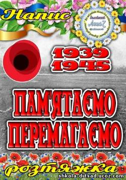 http://shkola-ditsad.ucoz.com/_ld/6/s84934061.jpg