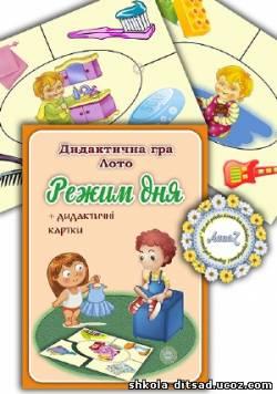http://shkola-ditsad.ucoz.com/_ld/7/s43113225.jpg