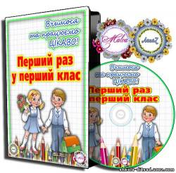 http://shkola-ditsad.ucoz.com/_ld/7/s65370754.jpg